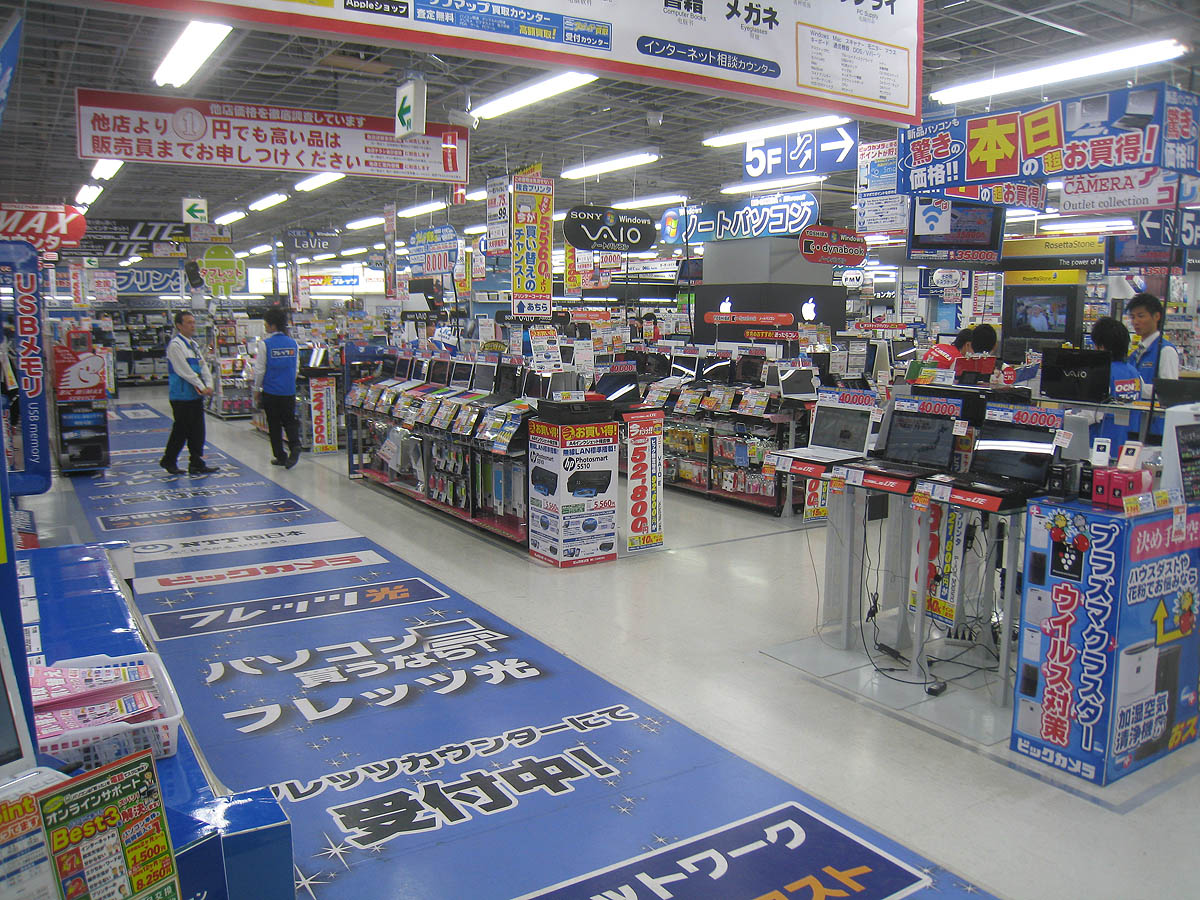 874_ridiculously_huge_electronics_store
