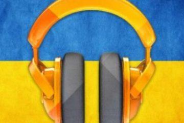suchasna-ukrayinsjjka-muzika_0